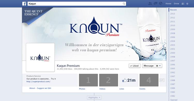 Kaqun Premium